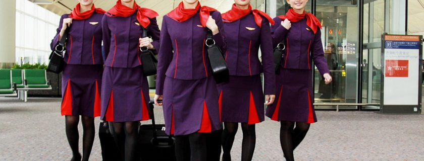 Hong Kong Airlines Flight Attendant Recruitment – Feb 2018