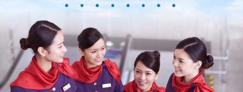 Hong Kong Airlines Flight Attendant Recruitment – Jul 2018