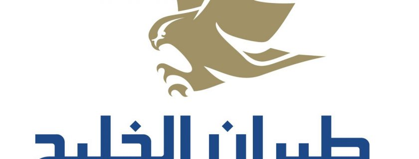 Gulf Air Flight Attendant Recruitment- Apr2019 ( Open to All Nationalities)