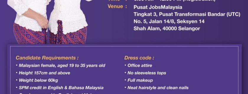 Malindo Air Flight Stewardess Recruitment-Jun 2019